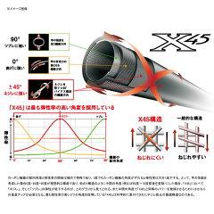ダイワ(Daiwa)エメラルダスMX86M・E01480553