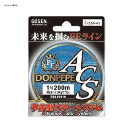 ゴーセン(GOSEN) PE DONPEPE(ドンペペ) ACS 200m 0.3号/7lb 5色分 GBN02003