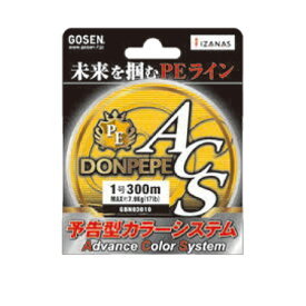 ゴーセン(GOSEN) PE DONPEPE(ドンペペ) ACS 300m 1号/17lb 5色分 GBN03010
