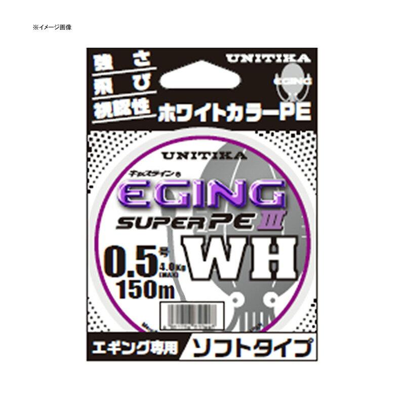 ユニチカ(UNITIKA) キャスラインエギングスーパーPEIII.WH(ソフトタイプ) 150m 0.8号 07005