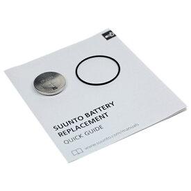 SUUNTO(スント) 【国内正規品】Core Battry kit(CR2032) SS014386000
