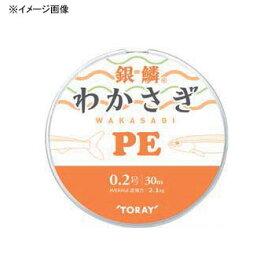 東レモノフィラメント(TORAY) 銀鱗 わかさぎ PE 30m 0.2号 オレンジ