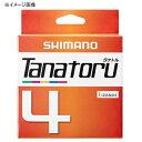 【P5倍 本日12/5限定】 シマノ(SHIMANO) PL-F74R TANATORU(タナトル) 4 300m 1.5号 5C 58882