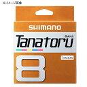 シマノ(SHIMANO) PL-F78R TANATORU(タナトル) 8 300m 0.8号 5C 58906