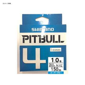 シマノ(SHIMANO) PL-M64R PITBULL(ピットブル)4 200m 0.4号 スーパーブルー 57308