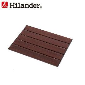 【最大500円クーポン配布中】 Hilander(ハイランダー) アルミすのこ ノーマル 木目調 HTF-AB40M