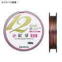 ダイワ(Daiwa) UVF紅牙センサー12ブレイドEX+Si 200m 0.8号/16lb 07303152
