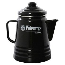 ペトロマックス ニューパーコマックス 1.5L ブラック 12905