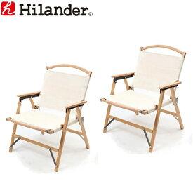 【最大500円クーポン配布中】 Hilander(ハイランダー) ウッドフレームチェア コットン【お得な2点セット】 2脚セット アイボリー(コットン生地) HCA0180