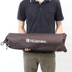 Hilander(ハイランダー)ウッドフレームチェア【お得な2点セット】2脚セットブラウンHCA0171