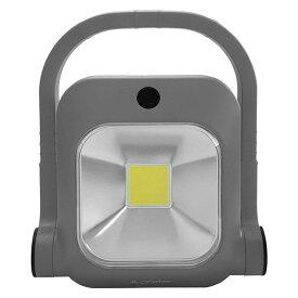 富士倉(フジクラ) 20W充電式 LED STYLISH Light YT-002