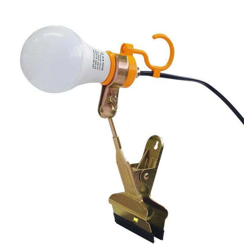 富士倉(フジクラ) LED-8Wクリップランプ KY-08W