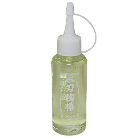 関兼常 刃物椿油 刃物手入れ・保存・サビ止め用油 小 KB-401