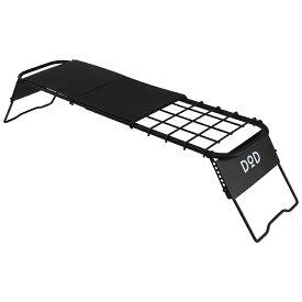 DOD(ディーオーディー) ソトメシンガーZ 五徳内蔵テーブル ブラック TB1-567