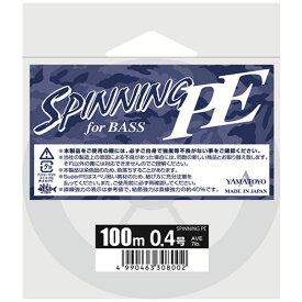 ヤマトヨテグス(YAMATOYO) スピニングPE for バス 100m 0.4号/7LB グレー