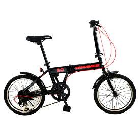 HUMMER(ハマー) 折りたたみ自転車 18インチ ブラック FDB186 IW-III 【大型商品】