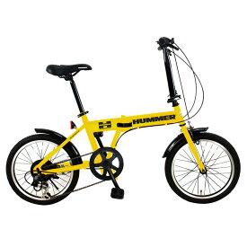 HUMMER(ハマー) 折りたたみ自転車 18インチ イエロー FDB186 IW-III 【大型商品】