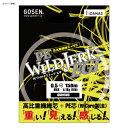 ゴーセン(GOSEN) PE WILD JERK EGI(ワイルドジャークエギ) 150m 0.6号/11lb イエローカモ GS01506