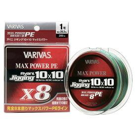 モーリス(MORRIS) バリバス アバニジギング10×10 マックスパワーPE X8 400m 3号/48LB