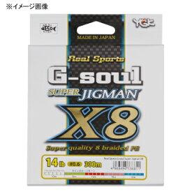 YGKよつあみ リアルスポーツ G-soul スーパージグマン X8 200m 1.2号/25lb