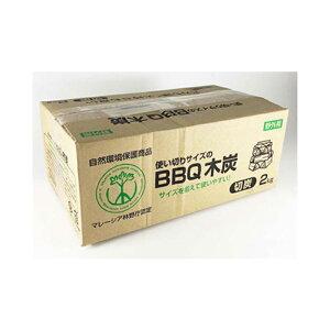 エーワン 使い切りサイズのBBQ木炭 2kg CQM-02