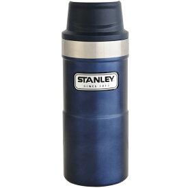 STANLEY(スタンレー) クラシック真空ワンハンドマグII 0.35L ロイヤルブルー 06440-009