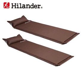 【最大500円クーポン配布中】 Hilander(ハイランダー) インフレーターマット(枕付きタイプ) 4.0cm×2【お得な2点セット】 ブラウン UK-8