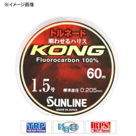 サンライン(SUNLINE) トルネード コング 60m #0.8 ナチュラルクリア