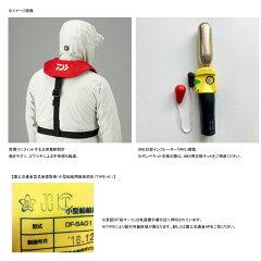 ダイワ(Daiwa)DF-2608インフレータブルライフジャケット(肩掛けタイプ手動・自動膨脹式)フリーブラック08370041