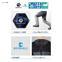 シマノ(SHIMANO)WA-228RXEFOアクトゲームウェーダー3Lブラック62113