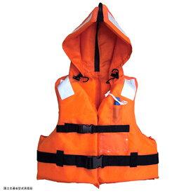 Takashina(高階救命器具) 防災用救命胴衣子供用 タイプA M TKD-1K