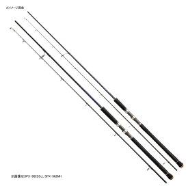 メジャークラフト ソルパラ ショアジギング SPX-1002LSJ 【個別送料品】 大型便