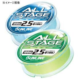 サンライン(SUNLINE) オールステージ 100m 3号/12lb 艶消しグリーン
