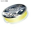 サンライン(SUNLINE) ソルティメイト キャリアハイ x6 170m 1号/16lb シャンパンゴールド
