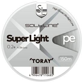 東レモノフィラメント(TORAY) ソルトライン スーパーライト PE 150m 0.2号 ゴールデンオレンジ