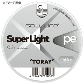 東レモノフィラメント(TORAY) ソルトライン スーパーライト PE 150m 0.4号 ゴールデンオレンジ