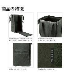 asobito(アソビト)ランタンケース(防水帆布)オリーブab-017OD