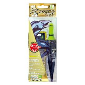 ルミカ 烈光太刀魚ウキ仕掛セット Bタイプ 3号 A20930