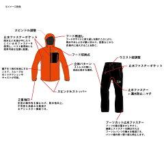 ダイワ(Daiwa)DR-1908ゴアテックスプロダクトパックライトレインスーツLレッド08350444
