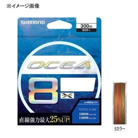シマノ(SHIMANO) LD-A71S オシア8 300m 3.0号 5カラー 64759