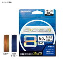 シマノ(SHIMANO) LD-A81S オシア8 400m 4.0号 5カラー 64769