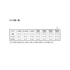 ダイワ(Daiwa)DR-18009ゴアテックスプロダクトコンビアップレインスーツXLレッド08350527