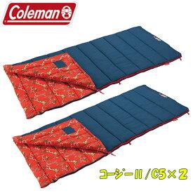 Coleman(コールマン) コージーII/C5×2【お得な2点セット】 オレンジ 2000034772