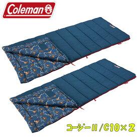Coleman(コールマン) コージーII/C10×2【お得な2点セット】 ネイビー 2000034773