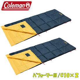 Coleman(コールマン) パフォーマーIII/C10×2【お得な2点セット】 イエロー 2000034775