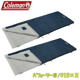 Coleman(コールマン) パフォーマーIII/C15×2【お得な2点セット】 ホワイトグレー 2000034776