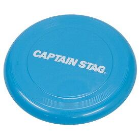 キャプテンスタッグ(CAPTAIN STAG) CS遊 フライングディスク ブルー UX-2578