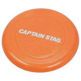 キャプテンスタッグ(CAPTAIN STAG) CS遊 フライングディスク オレンジ UX-2579
