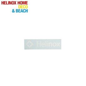Helinox(ヘリノックス) Helinox ロゴステッカー S ホワイト 19759016010003