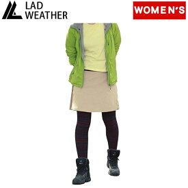 LAD WEATHER(ラドウェザー) ライトトレッキングスカート Women's L ベージュ ladpants010be-l